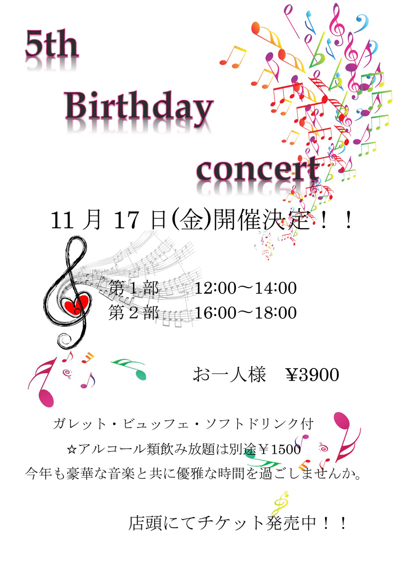 5th Birthday Concert